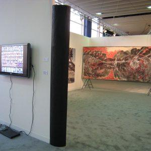 Armory 2009
